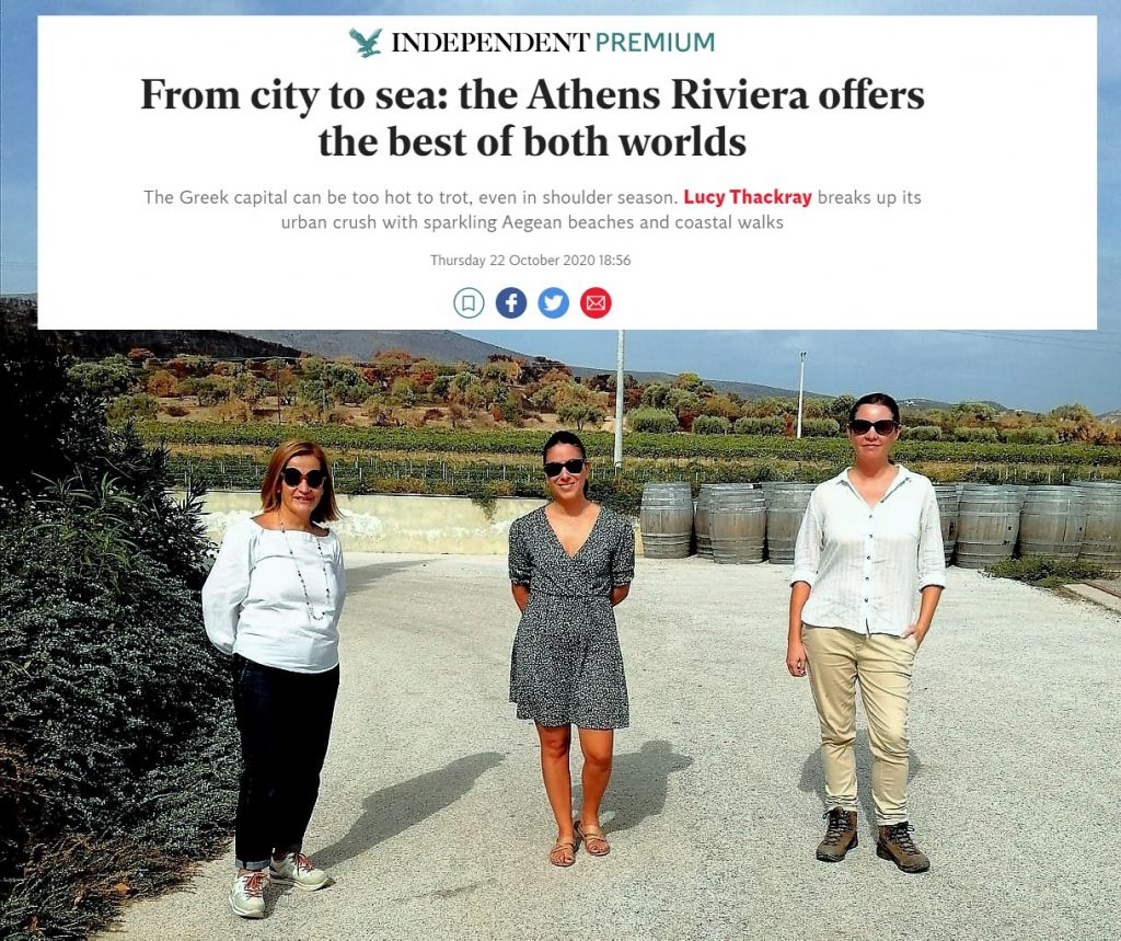 A Wine Tour in Athens Riviera